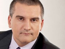 Аксенов обратился к крымчанам по случаю Дня депортации