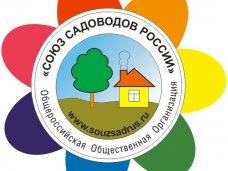 Крымские дачники вступили в Союз садоводов России