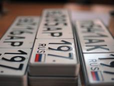 Автомобильные права можно поменять в восьми городах Крыма