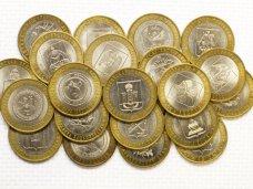 Центробанк выпустит монеты, посвященные Крыму