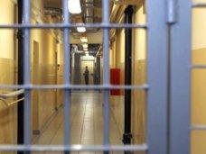В Крыму выявили нарушения условий содержания граждан в ИВС