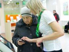 В Крыму 180 пенсионеров обратились за получением пенсии на банковскую карту