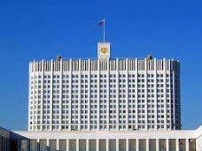 Правительство России утвердило создание комиссии по вопросам социально-экономического развития Крыма