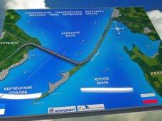 До конца мая будет определено место строительства моста через Керченский пролив