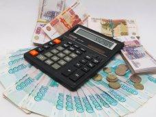 Центральный банк России готов выделить деньги на льготные кредиты для крымских предприятий