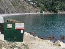 В Алупке открыли доступ к пляжу