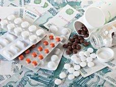 В Крыму урегулируют цены на лекарства