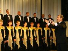 В Симферополе выступит камерный хор
