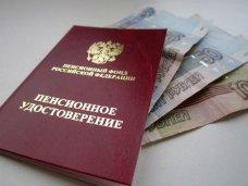 В мае крымские пенсионеры получили пенсию на 50% выше, чем в марте