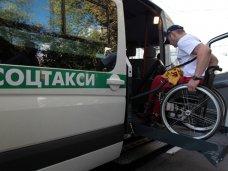 Для социального такси в Крыму закупят 10 автомобилей