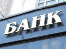 В Крыму открыто 249 отделений российских банков