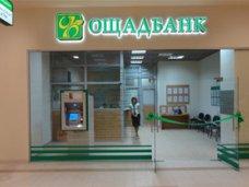 В «Ощадбанке» заявили об изъятии из хранилищ в Крыму 32 млн. грн.