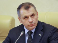 Глава парламента Крыма находится с рабочей поездкой в Санкт-Петербурге