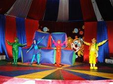 В Ялте с 1 июня начнет работать цирк-шапито