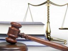 В Крыму льготные категории граждан смогут получить бесплатную юридическую помощь