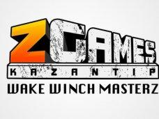 Спортивно-музыкальный фестиваль «Z-Games» уходит из Крыма