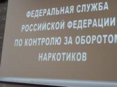 В Крыму создан территориальный орган наркоконтроля
