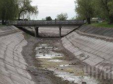 Северо-Крымский канал предложили отремонтировать