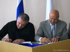 Крымский премьер возглавил Федерацию спортивной борьбы РК