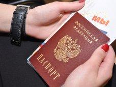 В Симферополе вручили российские паспорта выпускникам школ