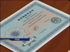 Аттестаты украинского образца пожелали получить 49 выпускников в Симферополе