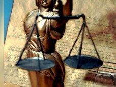 В Евпатории проведут правозащитный форум