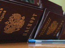 В Крыму поступило более 1 млн. заявлений на получение российского паспорта