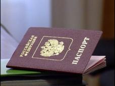 Подтверждение российского гражданства получили 745 крымчан без прописки в Крыму