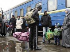 В Крым прибыли около 100 беженцев из Украины