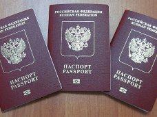 Крымчане смогут получить загранпаспорт в прилегающих областях РФ