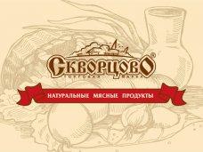 В «Скворцово» просят парламент Крыма помочь в борьбе с конкурентами