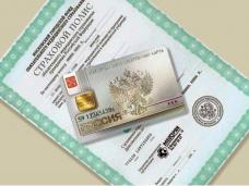 Крымчане получат первые полисы обязательного медицинского страхования