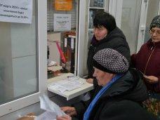 Дачные массивы Симферополя могут остаться без света из-за очередей в банках и на почте