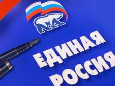 В горсовете Симферополя создали депутатское объединение «Единой России»