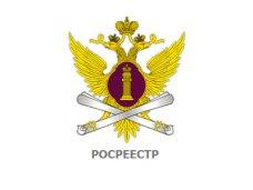 В Крыму создадут Рескомреестр