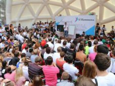 Крымской молодежи предложили поучаствовать в форуме «Селигер»