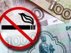 В Крыму с июня повысятся штрафы за курение в общественных местах