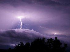 В Крыму штормовое предупреждение