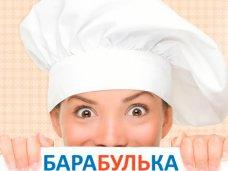 На «Барабульку» в Феодосии приедут «Ундервуд» и «Дюна»