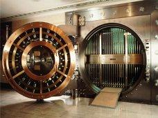 Еще 10 украинским банкам запретили работать в Крыму