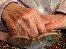 В Евпатории разыскали пропавшую пенсионерку