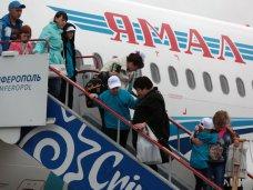 На оздоровление в Крым прибыли дети-инвалиды из Кемеровской области