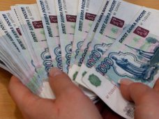 Фонд защиты вкладчиков Крыма начал подготовку к выплате компенсаций клиентам десяти украинских банков