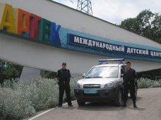 Охранять артековцев будет вневедомственная охрана МВД