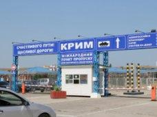 Пропускная способность Керченской переправы выросла до 10 тыс. человек в сутки