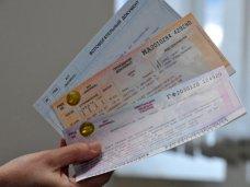 В России продано более 40 тыс. единых билетов в Крым