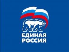 В Симферополе проходит первая конференция крымского отделения «Единой России»