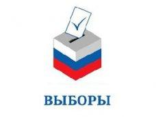 В Крыму разработали схему избирательных округов