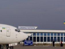 Аэропорт «Бельбек» включили в список аэродромов совместного использования Росавиации