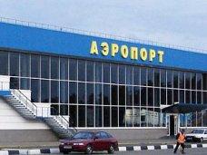 Реконструкцию аэропорта «Симферополь» включили в федеральную целевую программу
